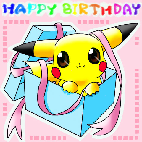 Gallery For gt Happy Birthday Drawings Cool