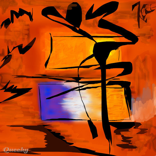Orange Art A Fantasy Speedpaint Drawing By Catpaw91 Queeky Draw Amp Paint